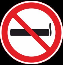 Dohányozni tilos matrica - piktogram