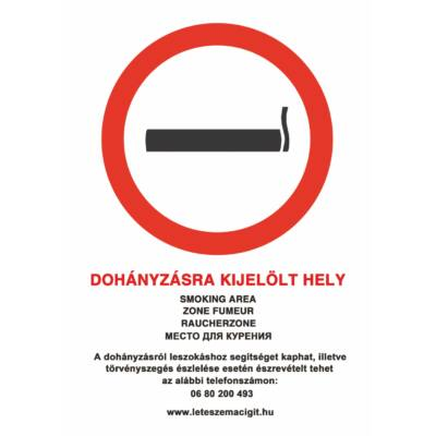 Dohányzásra kijelölt hely tábla - 2021